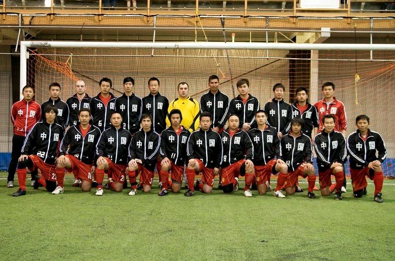 Team China 2012